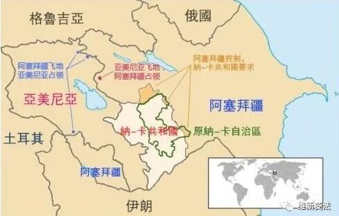 纳卡战争,实质是文明的冲突,中国的机遇