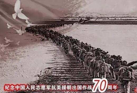 抗美援朝决策,使中国获得的战略利益是巨大的,甚至超过了毛泽东原先的预料