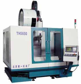 TH5650立式加工中心