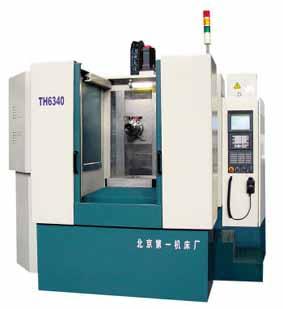 TH6350�P式加工中心