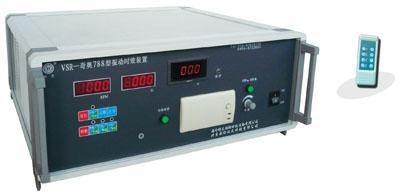 VSR-奇�W788(可�b控)