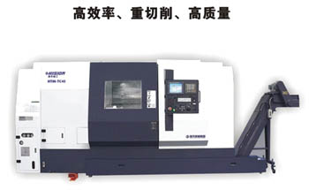HTM-TC40×2000(MC)车削加工中心