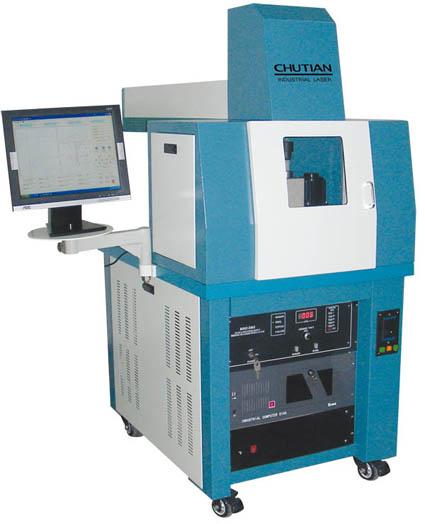 JKM-1GY-100 精密激光打孔�C
