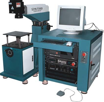 DPL50-M型(一�w�C/分�w�C)半���w泵浦激光打��C
