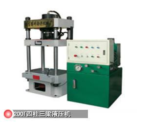 200T四柱三梁滑动工作台液压机