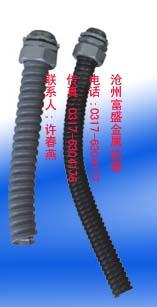 BSG镀锌包塑金属软管
