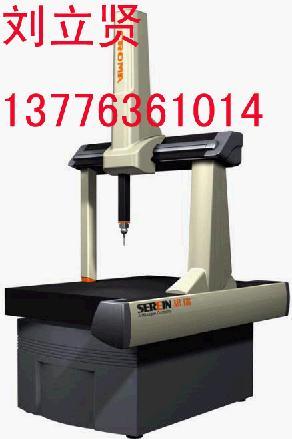 三坐标排行_三坐标测量仪什么牌子好三坐标测量仪十大品牌排行榜