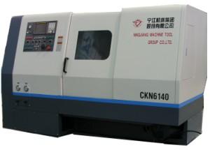 ckn6140数控卧式车床