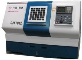 CJK7812全功能数控车床