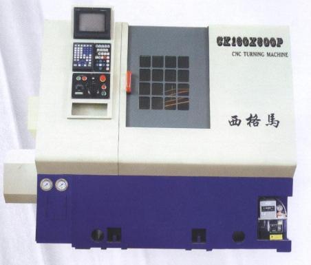 CK160X300P卧式排刀数控车床