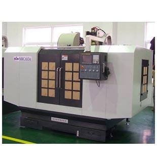 NMC-60VL立式加工中心