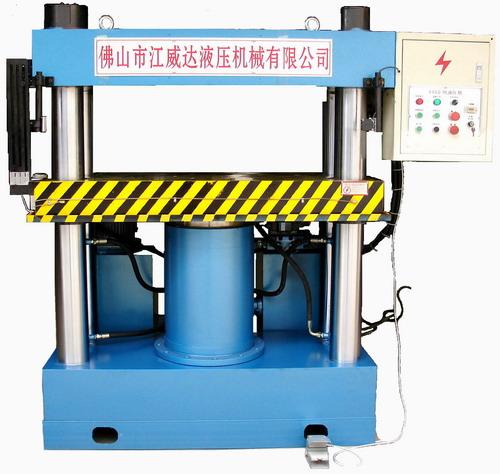 Y33系列四柱上移式液压机