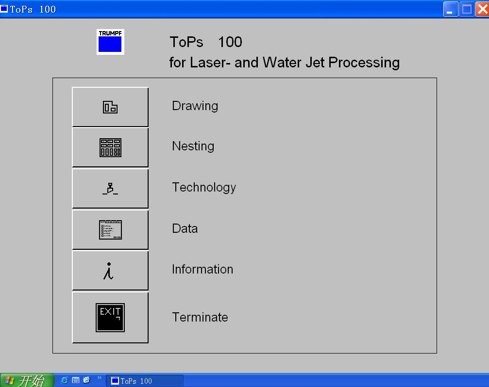 trumpf通快数控激光切割机编程软件tops100软件