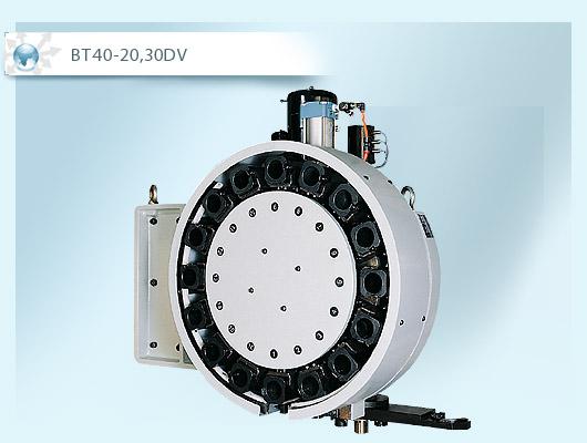 ISO40-16DV 立式刀库
