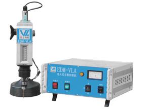 EDM-VLA便�y式�火花小孔�C