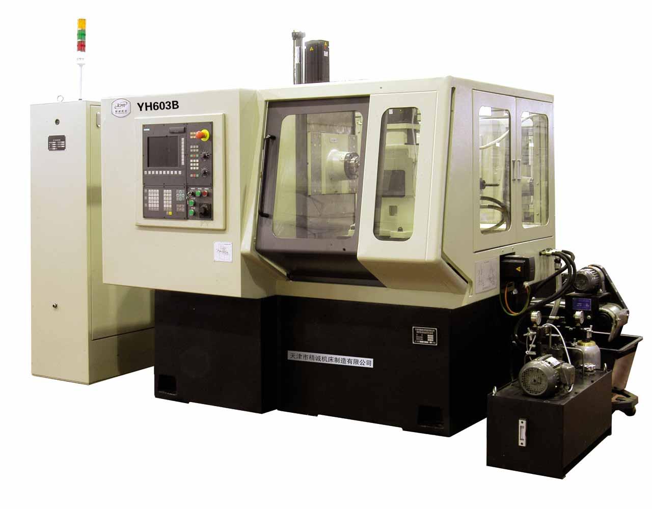 YH603B、YH603G 数控弧齿锥齿轮铣齿机