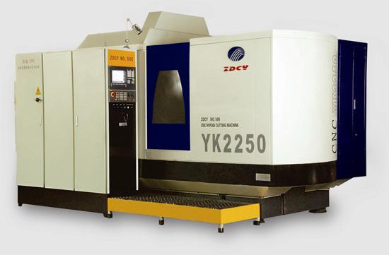 YK2250 铣齿机
