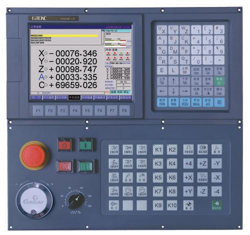 GREAT-150iM-II铣削加工中心数控系统