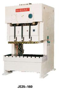 JE25-160 �p�c高性能�毫�C
