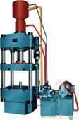Y32四柱液压机
