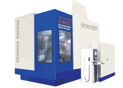 YK73125数控成形砂轮磨齿机