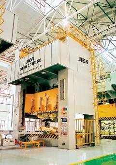 JC39-500A型闭式四点单动压力机
