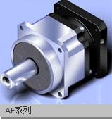 AFRA系列减速机