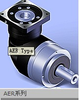 AER 系列�p速�C