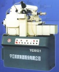 YG3612/1高精度半自�优P式�L�X�C床