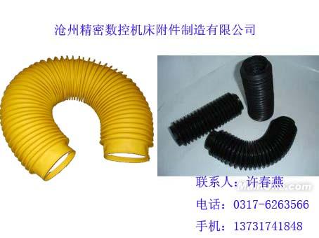 防油�A型防�o罩/��B接防�o罩/�z�U防�o罩/�C床�p振�|�F/TL-1型工程塑料拖�/�C床附件