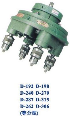D-192 D-198 D-240 D-262 D-270 D-287