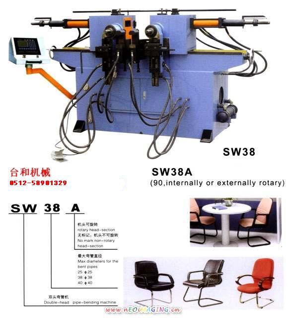 双头液压弯管机SW38