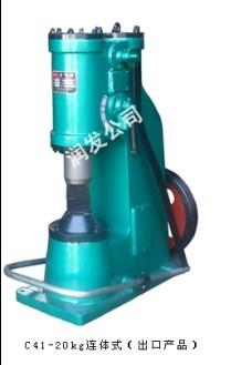 滕州润发供应 C41-20KGLT 空气锤