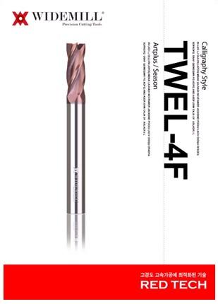 TWEL-4F 加�L4刃平刀
