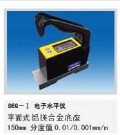 DEG-Ⅰ型电子水平仪