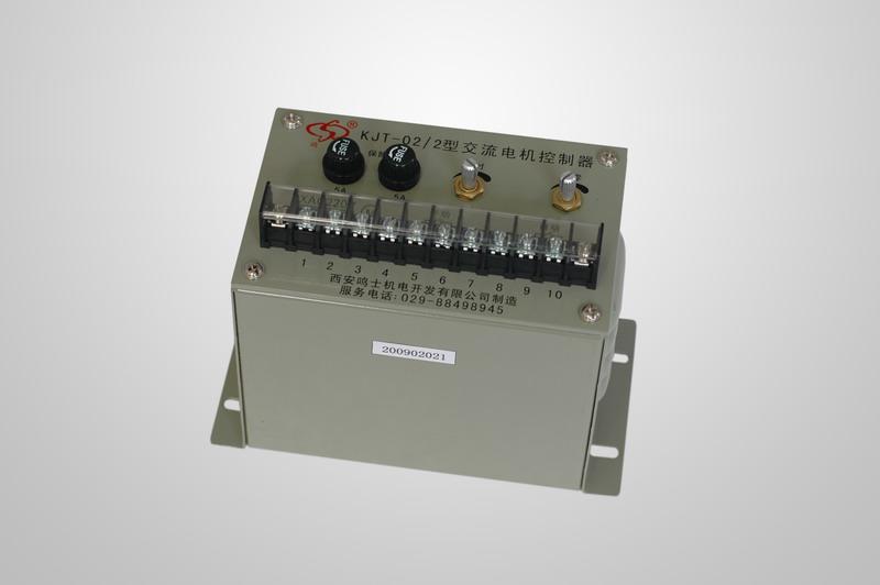 KJT-02/2型交流��C控制器
