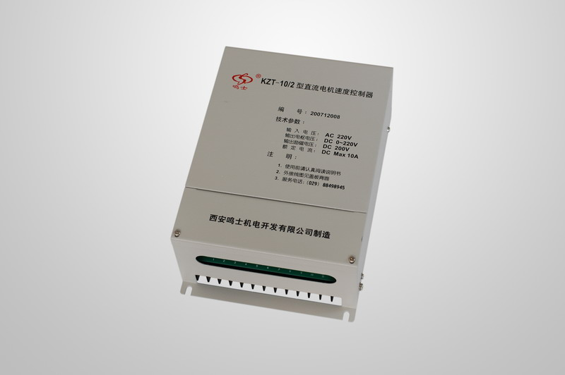 KZT-10/2型直流��C速度控制器