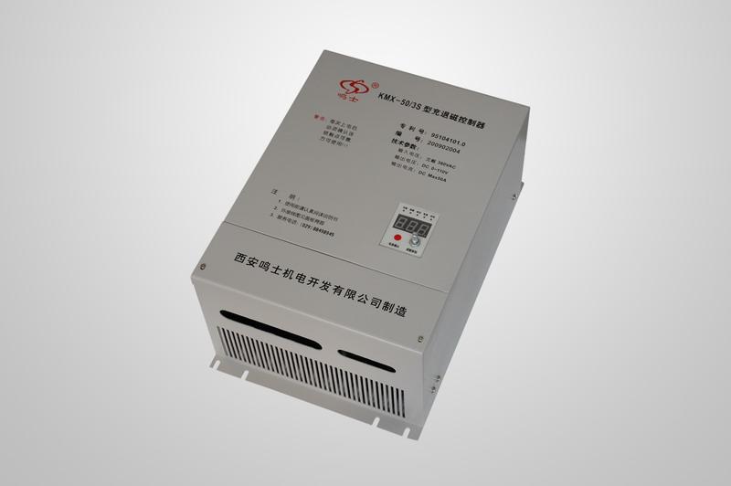 KMX-50/3S型充退磁控制器