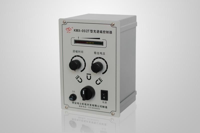 KMX-05/2T型充退磁控制器