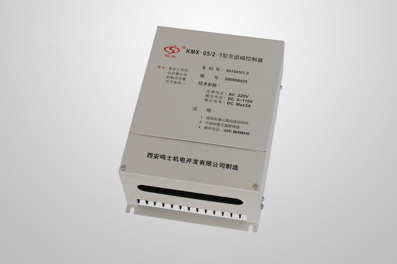 KMX-05/2-1型磨床�磁吸�P用充退磁控制器