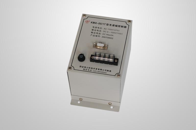 KMX-05/1T型磨床�磁吸�P用充退磁控制器