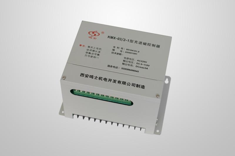 KMX-03/2-1型磨床�磁吸�P用充退磁控制器