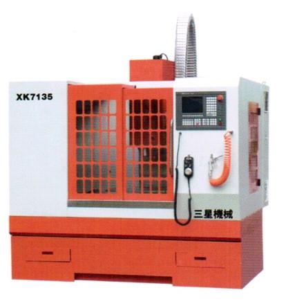 XH7135 数控铣床