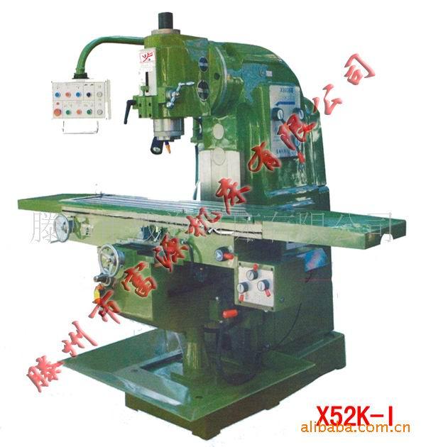 X52K-1重型立式�床