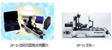 DF-10�X��y量�x