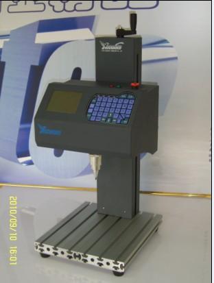 台式打标机•TSYT-80X150