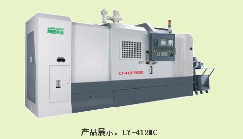 CNC电脑车床LY-412MC