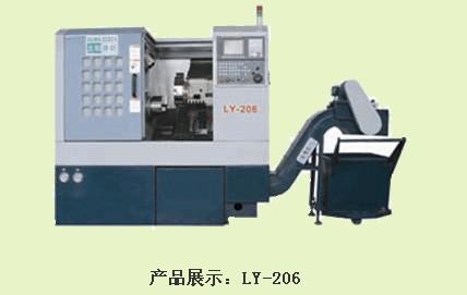 CNC电脑车床LY-206