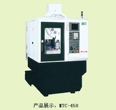 MTC-450钻攻切削加工中心