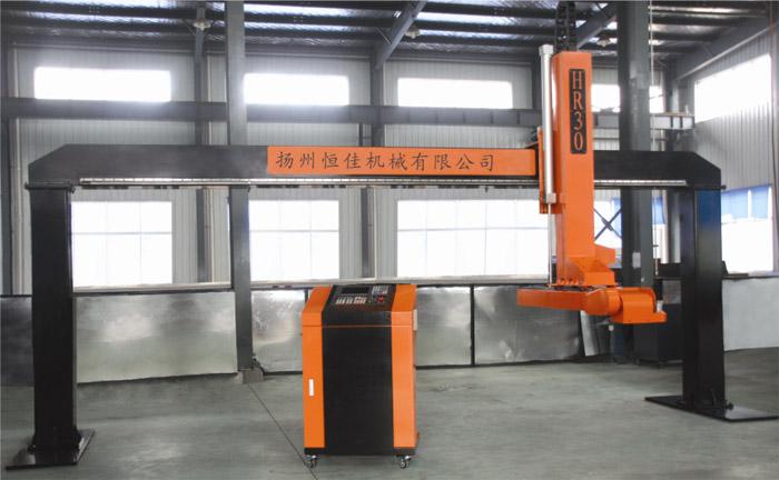 HR30型折���C器人
